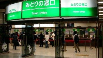 绿色售票兑票窗口